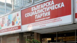 Националният съвет на БСП утвърди 161 кандидати за кметове