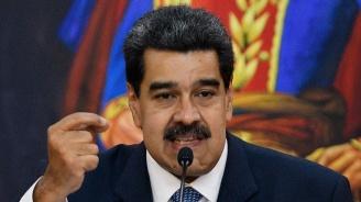 Мадуро обвини Колумбия, че се опитва да предизвика военен конфликт с Венецуела