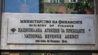 Изслушват ръководството на Комисията за защита на личните данни за теча от НАП