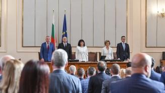 Започна Осмата сесия на 44-тото Народно събрание