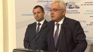"""Всички депутати от """"Атака"""" напускат """"Обединени патриоти"""""""