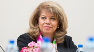 Вицепрезидентът Йотова отива в Неделино