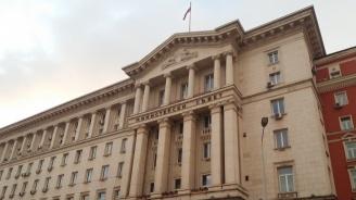 Правителството одобри продажбата на имоти край София