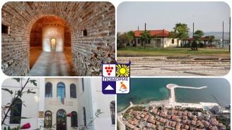 Туристи влизат безплатно в Музея на солта в Поморие