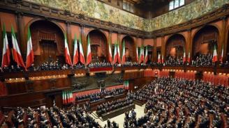 Новото правителство на Италия ще положи клетва утре