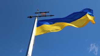 Украинското МВнР се противопостави на предложението за непълно членство на Украйна в ЕС