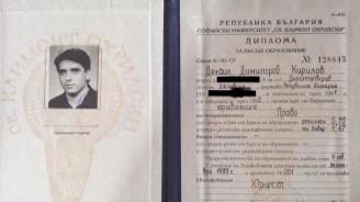 Данаил Кирилов показа дипломата си и отправи предизвикателство към политици