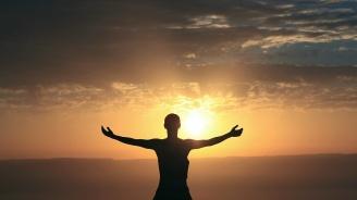 Магически ден, който носи огромна енергия