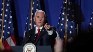 Пенс: САЩ стоят до Обединеното кралство в решението му да излезе от ЕС