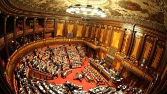 Новият италиански кабинет полага клетва днес