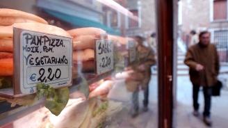 Британски учени: Безмесните диети увеличават риска от инсулт