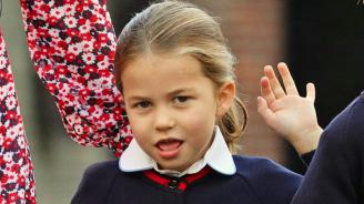 Принцеса Шарлот тръгва на училище