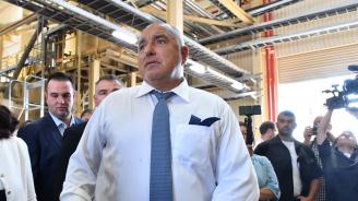 Борисов: Непрекъснато полагаме усилия животът на хората в България да става по-добър