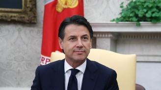 Новото италианско правителство положи клетва