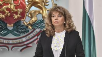 Вицепрезидентът Йотова ще приветства жителите на Неделино