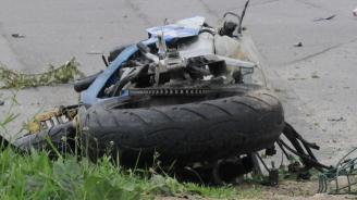 Катастрофа между мотоциклет и кола в Благоевград
