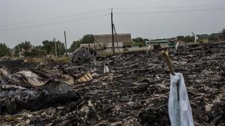 Украински съд пусна под гаранция заподозрян за свалянето на полет МН17