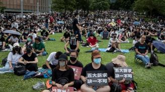 ЕС приветства решението за оттегляне на спорния законопроект в Хонконг