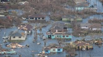 Ураганът Дориан взе най-малко 30 жертви на Бахамските острови