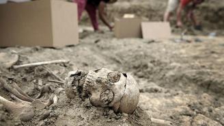 Откриха останки на трима души в някогашно жилище на парагвайския диктатор Стреснер