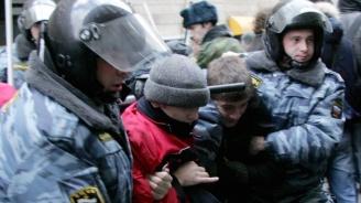 Съд в Москва осъди демонстрант на четири години затвор за участие в неразрешени протестни прояви