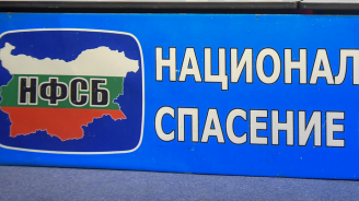 Депутат от НФСБ се кандидатира за кмет на Добрич
