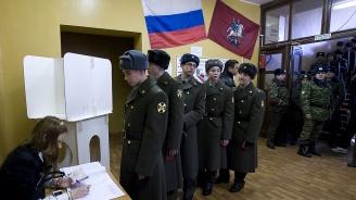 Два пъти за ден се повреди системата за онлайн гласуване в Москва