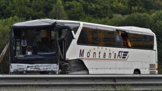 Автобус се удари в ТИР на АМ Хемус. Има ранени