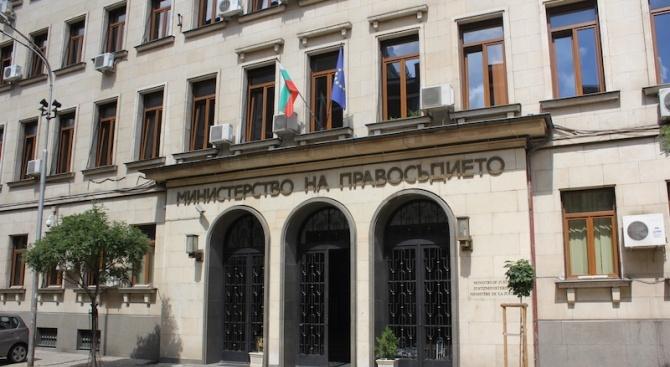Усъвършенстване на регламента за конкурсите и атестациите на съдии, прокурори