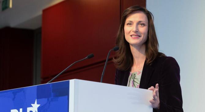 Българският еврокомисар Мария Габриел откри четвъртото издание на Конференцията ''Цифров