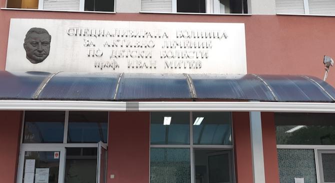 СБАЛДБ - София започва лечението на пет деца, болни от Спинална мускулна атрофия