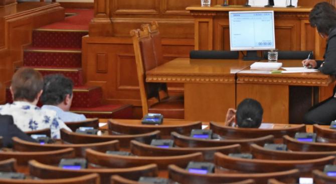 Народното събрание ще разгледа на първо четене промените в Закона