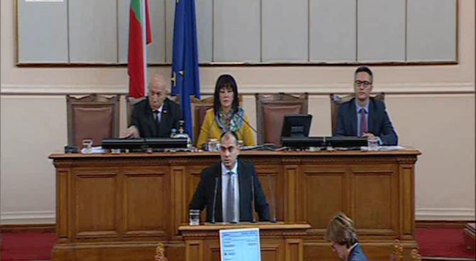 БСП вика Борисов в парламента заради шпионския скандал