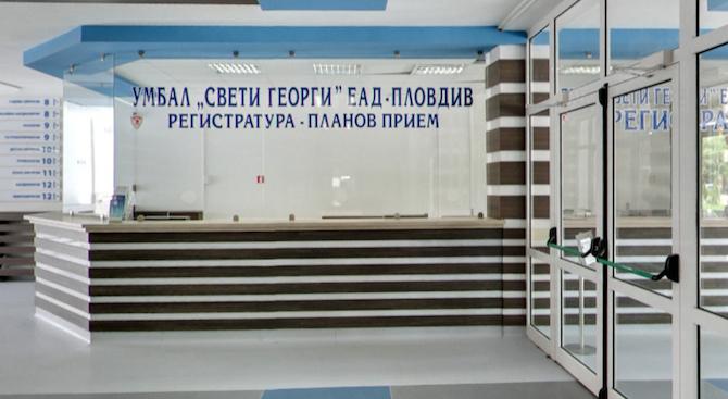 Детето, паднало от кооперация в Пловдив, се подобрява