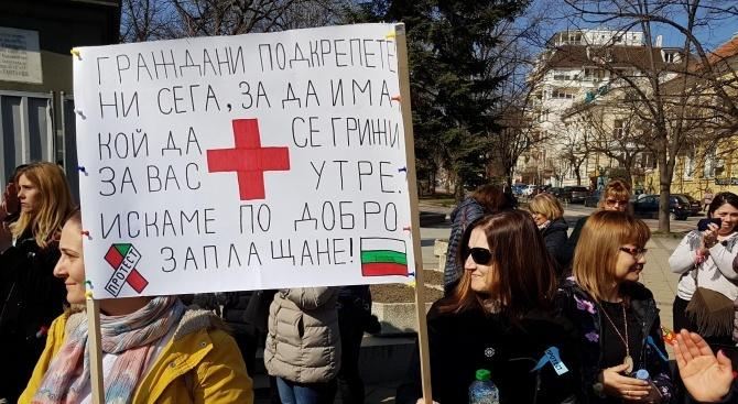 Днес е шестият пореден протест от месец март насам на