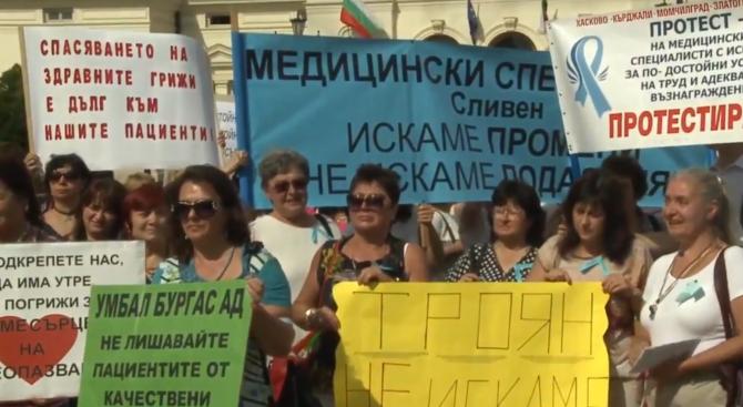 Полицаи и фармацевти участват в национален протест на медицинските сестри