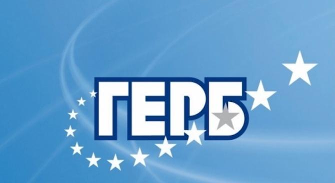Вижте кандидат-кметовете на ГЕРБ за всички областни градове