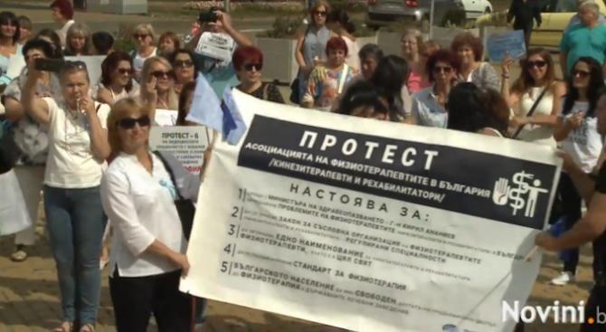Продължават протестите на медицинските работници. Сестри, лаборанти, акушерки и фелдшери