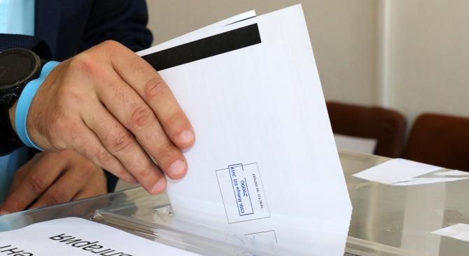 ЦИК обявява кои партии са се регистрирали за местните избори