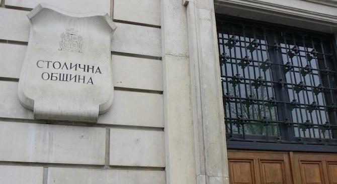 Заплатата на кмета на София може да стигне 4600 лв.