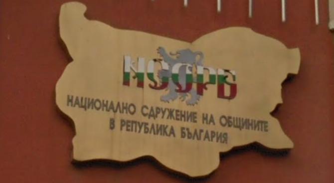 НСОРБ поиска законови промени, с които да се регламентира назначаването на кметски наместници в местата с под 350 жители