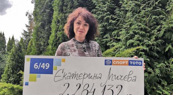 Екатерина Мичева от София е 104-ият тото милионер на България,