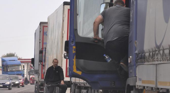 Временно спират пропускането на превозни средства на ГКПП Лесово – Хамзабейли
