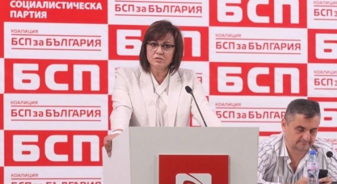 По време на Националният съвет на БСП бе утвърдена единодушно