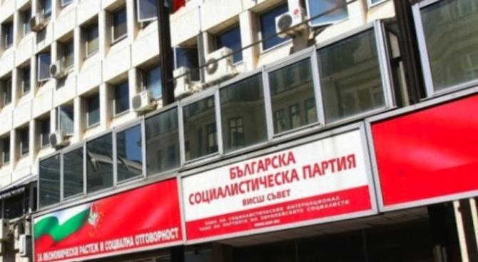 На провелото се днес заседание Националният съвет на БСП утвърди