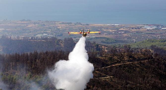 Голям горски пожар избухна днес преди обед в южната част