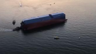 Голям кораб се преобърна край Джорджия