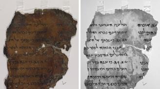 Ново проучване заплита мистерията със Свитъците от Мъртво море