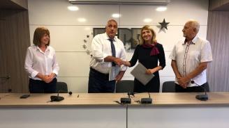 """ГЕРБ подписа споразумения за местните избори с """"Обединени земеделци"""" и Български демократически форум"""