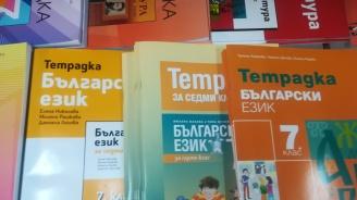 До 50 лева на час стигат частните уроци в София